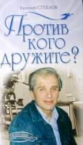 http://www.bearbooks.ru/image/book/158/i158652.jpg