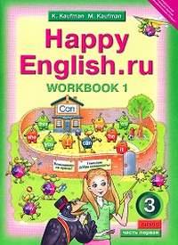 Happy english 9 класс гдз к тетради