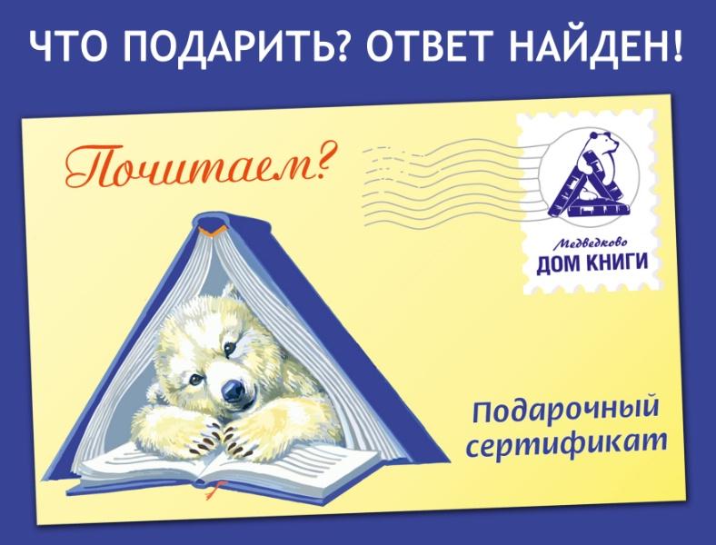 Центр выдачи медицинских книжек Москва Медведково